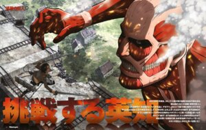 Rating: Questionable Score: 15 Tags: eren_jaeger kikuchi_satonobu monster shingeki_no_kyojin sword User: omegamax