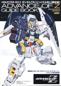 Rating: Safe Score: 7 Tags: advance_of_zeta gundam hazel_gundam mecha zeta_gundam User: Radioactive