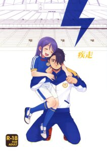 Rating: Safe Score: 5 Tags: inazuma_eleven kudou_fuyuka kudou_michiya second_cry sekiya_asami soccer uniform User: Radioactive