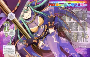 Rating: Questionable Score: 27 Tags: bodysuit date_a_live date_a_live_iii natsumi_(date_a_live) watanabe_kouji witch User: drop
