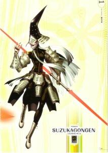 Rating: Safe Score: 4 Tags: armor bodysuit megane megaten persona persona_4 soejima_shigenori suzuka_gongen User: admin2