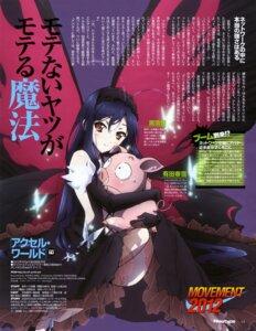 Rating: Safe Score: 29 Tags: accel_world aikei_yukiko haruyuki_arita kuroyukihime User: Ravenblitz