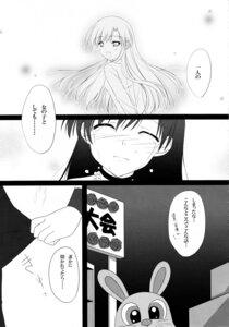 Rating: Safe Score: 4 Tags: bunbukudou monochrome narumi_yuu the_idolm@ster User: MirrorMagpie
