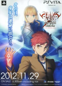 Rating: Safe Score: 12 Tags: armor emiya_shirou fate/stay_night saber takeuchi_takashi type-moon User: fireattack