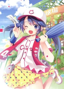Rating: Safe Score: 37 Tags: azuma_yuki baseball User: Twinsenzw
