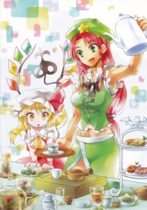 Rating: Safe Score: 2 Tags: dress flandre_scarlet hong_meiling tagme touhou wings User: Radioactive