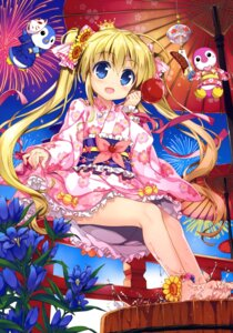 Rating: Safe Score: 66 Tags: cardfight_vanguard fujima_takuya skirt_lift wet yukata User: drop