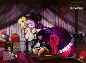 Rating: Questionable Score: 71 Tags: cleavage dress gothic_lolita lolita_fashion maid open_shirt overlord pantsu shalltear_bloodfallen solution_epsilon thighhighs User: drop