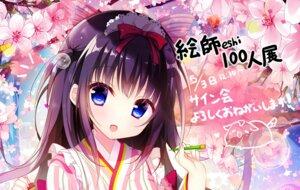 Rating: Safe Score: 23 Tags: japanese_clothes shiromochi_sakura User: zyll
