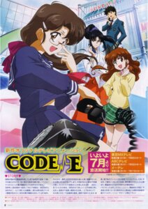 Rating: Safe Score: 3 Tags: code-e ebihara_chinami kannagi_koutarou kujou_sonomi saihashi_yuma User: Radioactive