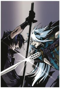 Rating: Safe Score: 5 Tags: chayamachi_suguro lamento male nitroplus_chiral sword togainu_no_chi User: Radioactive
