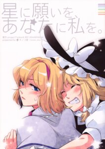 Rating: Safe Score: 7 Tags: alice_margatroid chikage_(artist) kinoko_dou kirisame_marisa touhou User: Radioactive