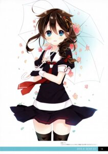 Rating: Safe Score: 19 Tags: kantai_collection moni naoto seifuku shigure_(kancolle) skirt_lift umbrella User: kiyoe