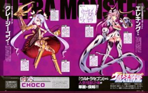 Rating: Questionable Score: 24 Tags: armor ass bikini choco cleavage dress eyepatch gothic_lolita heels horns lolita_fashion mecha_musume nopan swimsuits thighhighs ultra_kaijuu_gijinka_keikaku underboob weapon User: drop