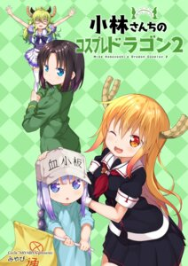 Rating: Safe Score: 16 Tags: animal_ears asian_clothes cosplay elma_(kobayashi-san_chi_no_maid_dragon) hataraku_saibou horns kanna_kamui kantai_collection kobayashi-san_chi_no_maid_dragon megane quetzalcoatl_(kobayashi-san_chi_no_maid_dragon) seifuku tagme thighhighs tooru_(kobayashi-san_chi_no_maid_dragon) uma_musume_pretty_derby User: Radioactive