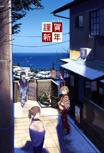 Rating: Safe Score: 20 Tags: kimono landscape ouchi_kaeru User: charunetra