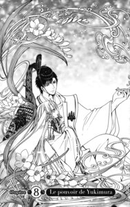 Rating: Safe Score: 2 Tags: clamp date_masamune_(gate_7) gate_7 kimono mikoto_(gate_7) monochrome User: charunetra
