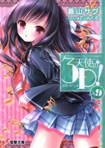 Rating: Safe Score: 33 Tags: momijidani_nozomi seifuku tenshi_no_three_piece! tinkle User: RICO740