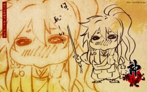 Rating: Safe Score: 2 Tags: chibi g_yuusuke kajiri_kamui_kagura light wallpaper User: maurospider