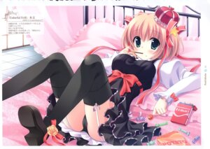 Rating: Questionable Score: 17 Tags: peach_candy possible_duplicate yukie User: Radioactive