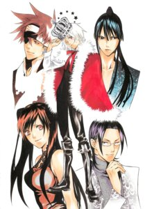 Rating: Safe Score: 6 Tags: allen_walker d.gray-man hoshino_katsura kanda_yu komui_lee lavi lenalee_lee User: Radioactive