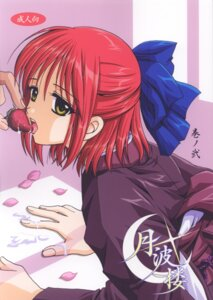 Rating: Questionable Score: 5 Tags: kohaku tsukihime User: ashurei