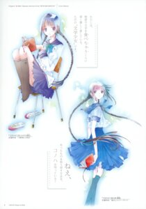Rating: Safe Score: 10 Tags: amano_tooko bungaku_shoujo seifuku takeoka_miho User: petopeto