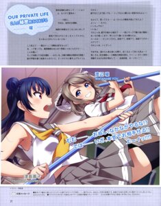 Rating: Safe Score: 30 Tags: inou_shin love_live!_sunshine!! seifuku thighhighs tsushima_yoshiko watanabe_you User: drop