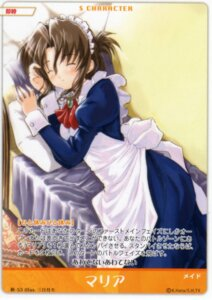 Rating: Safe Score: 4 Tags: card hayate_no_gotoku maid maria mikazukimo User: vita