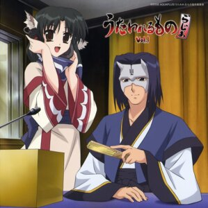 Rating: Safe Score: 2 Tags: disc_cover eruruu hakuoro utawarerumono User: blooregardo