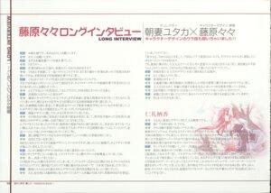 Rating: Safe Score: 1 Tags: fujiwara_warawara haruka_ni_aogi_uruwashi_no yaotome_shino User: admin2