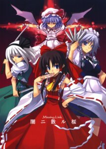 Rating: Safe Score: 4 Tags: hakurei_reimu izayoi_sakuya konpaku_youmu missing_link remilia_scarlet shingo touhou User: Radioactive