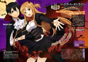 Rating: Safe Score: 20 Tags: asuna_(sword_art_online) cleavage halloween horns kirito sword_art_online sword_art_online_alicization tail watanabe_eriri wings User: drop