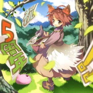 Rating: Safe Score: 5 Tags: merchant poring ragnarok_online User: Tsubaki_san
