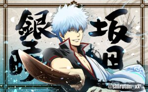 Rating: Safe Score: 8 Tags: gintama male official_watermark sakata_gintoki shiroyasha_(artist) sword wallpaper User: charunetra
