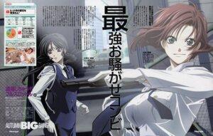 Rating: Safe Score: 5 Tags: kobayakawa_miyuki nakajima_atsuko police_uniform tsujimoto_natsumi you're_under_arrest User: vita