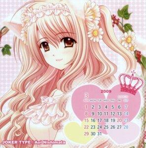 Rating: Safe Score: 8 Tags: calendar nishimata_aoi User: syaoran-kun