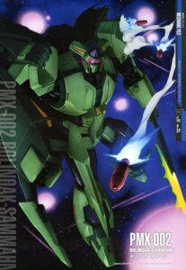Rating: Safe Score: 7 Tags: gundam mecha ootsuka_ken zeta_gundam User: drop