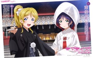 Rating: Safe Score: 31 Tags: ayase_eli crossdress japanese_clothes love_live! murota_yuuhei toujou_nozomi User: drop