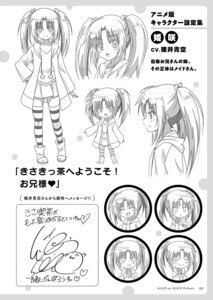 Rating: Safe Score: 7 Tags: alice_or_alice_siscon_nii-san_to_futago_no_imouto character_design chibi expression kisaki_(alice_or_alice) monochrome thighhighs User: yoyokirby