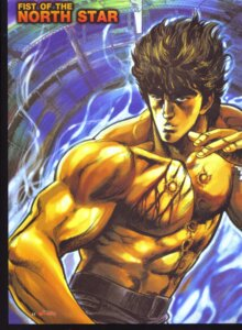 Rating: Safe Score: 3 Tags: hokuto_no_ken kenshiro male tagme watermark User: Radioactive
