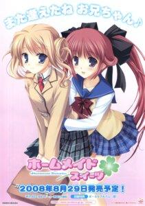 Rating: Safe Score: 5 Tags: hayami_yumi home_maid_sweets mitsumine_kaede screening tanihara_natsuki User: Davison
