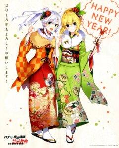 Rating: Safe Score: 55 Tags: kimono mishima_kurone rokudenashi_majutsu_koushi_to_kinki_kyouten rumia_tingel sistina_fibel User: kiyoe