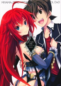 Rating: Questionable Score: 53 Tags: highschool_dxd hyoudou_issei miyama-zero rias_gremory seifuku wings User: mash