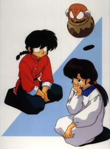Rating: Safe Score: 1 Tags: happousai ranma_½ saotome_ranma User: ttfn