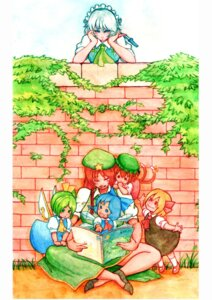 Rating: Safe Score: 5 Tags: chen cirno daiyousei hong_meiling izayoi_sakuya rumia tagme touhou watercolor User: Mr_GT