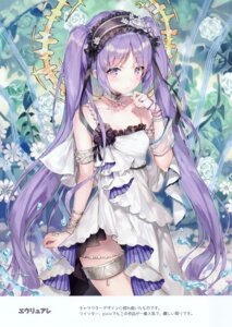 Rating: Safe Score: 62 Tags: dress euryale fate/grand_order garter momoko_(momopoco) sashimi_necoya User: kiyoe