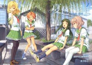 Rating: Safe Score: 33 Tags: aizawa_natsumi hanaki_yuka mizukoshi_saki natsuiro_kiseki pantyhose seifuku tamaki_rinko tatsuhiko thighhighs User: animeprincess