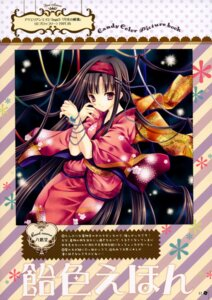 Rating: Safe Score: 17 Tags: kimono tatekawa_mako wnb User: midzki