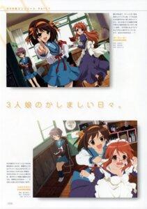 Rating: Safe Score: 6 Tags: asahina_mikuru maid megane nagato_yuki suzumiya_haruhi suzumiya_haruhi_no_yuuutsu undressing User: wurmstag